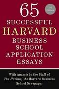 65 Successful Harvard Business School Application Essays   The Harbus  