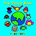 The Peace Book   Todd Parr  