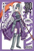 Is This a Zombie?, Vol. 2   Shinichi Kimura  