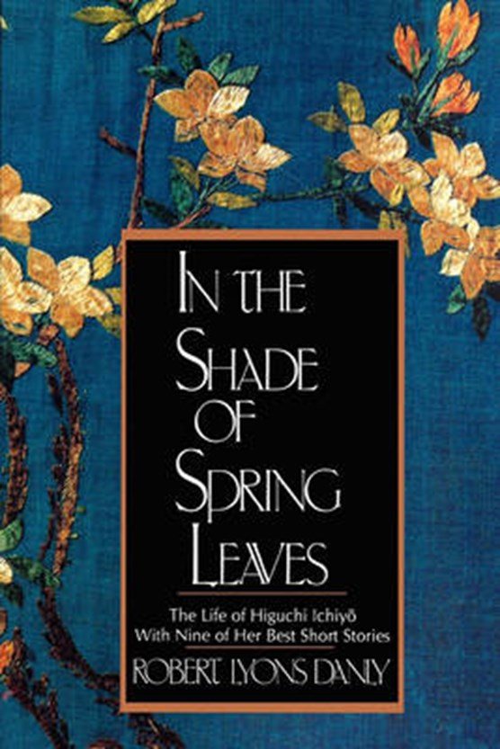 In the Shade of Spring Leaves