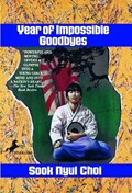 Year of Impossible Goodbyes | Sook Nyul Choi |
