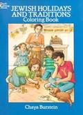 Jewish Holidays and Traditions Colouring Book   Chaya M. Burstein  