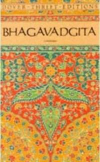 Bhagavadgita | auteur onbekend |