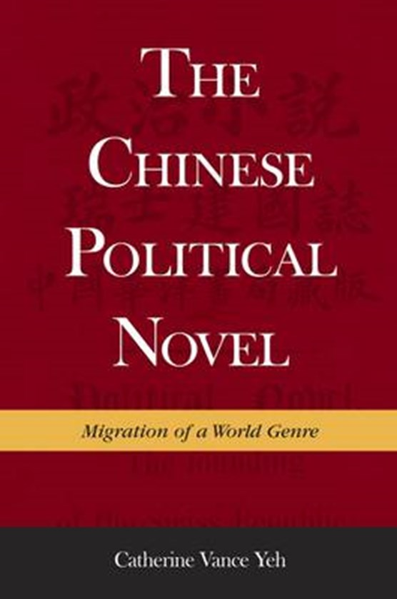 The Chinese Political Novel
