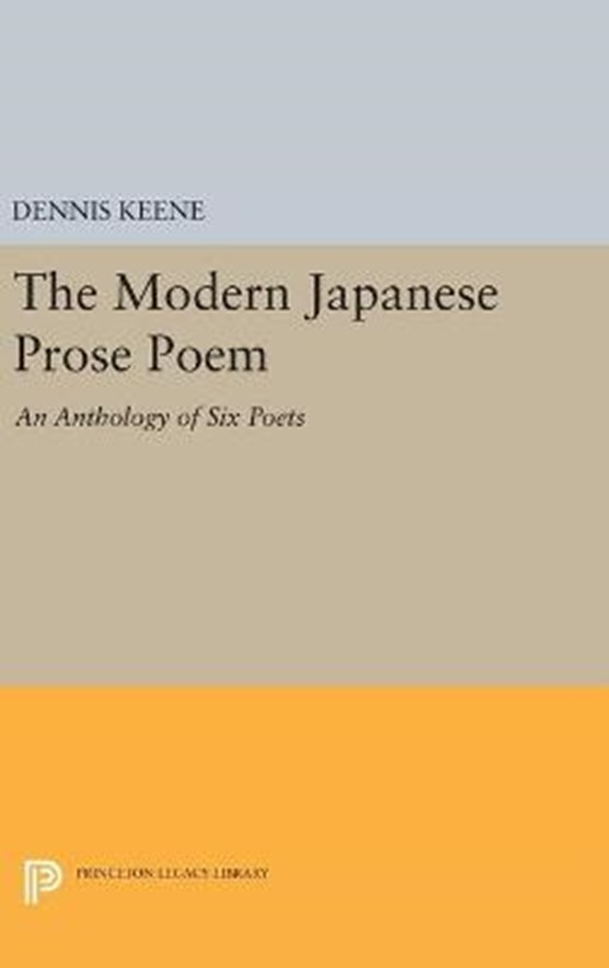 The Modern Japanese Prose Poem