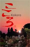 Kokoro | Soseki Natsume |
