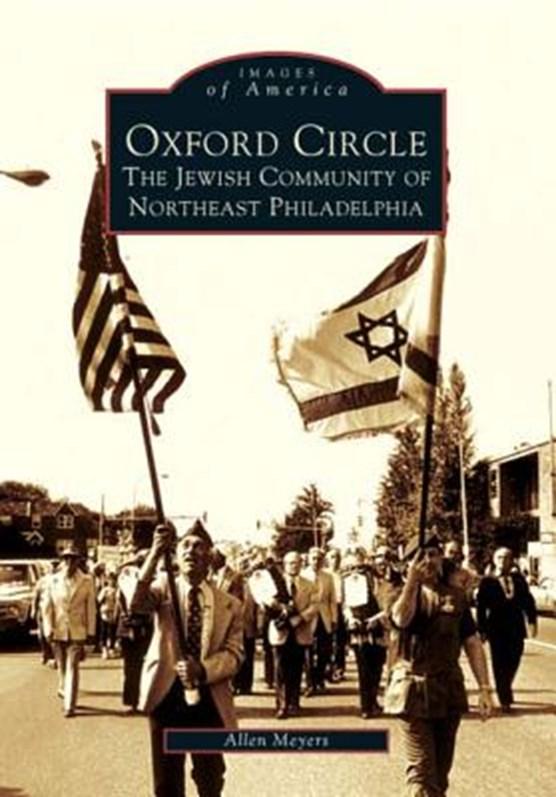 Oxford Circle