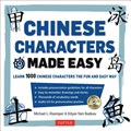 Chinese Characters Made Easy   Michael L Kluemper ; Kityee Yam Nadeau  