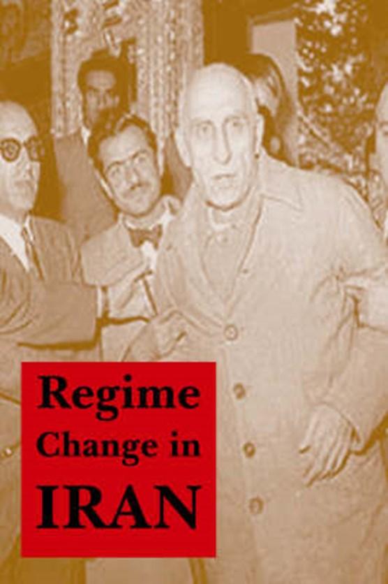 Regime Change in Iran
