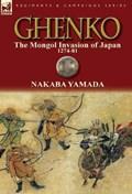 Ghenko   Nakaba Yamada  