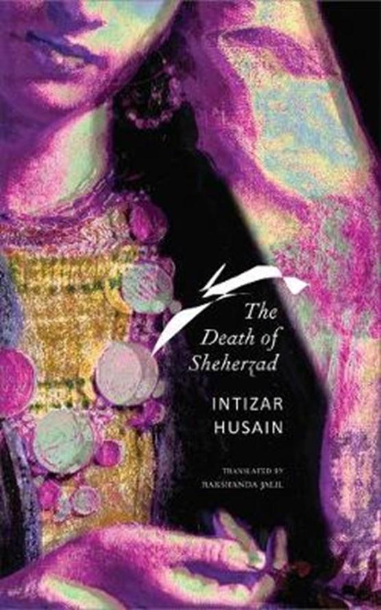 Husain, I: Death of Sheherzad