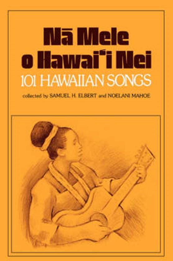 Na Mele O Hawaii Nei