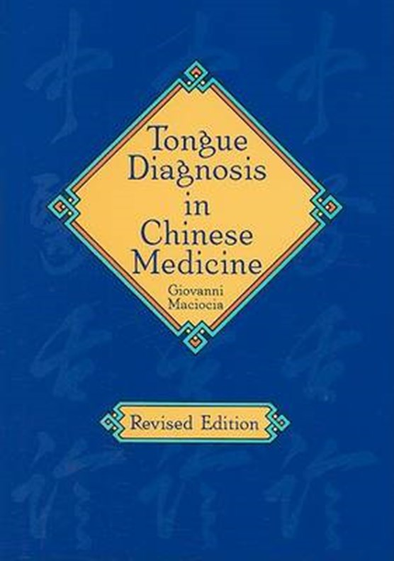 Tongue Diagnosis in Chinese Medicine