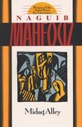 Midaq Alley   Naguib Mahfouz  
