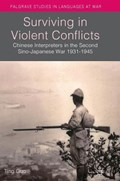 Surviving in Violent Conflicts | Ting Guo |
