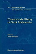 Classics in the History of Greek Mathematics   auteur onbekend  