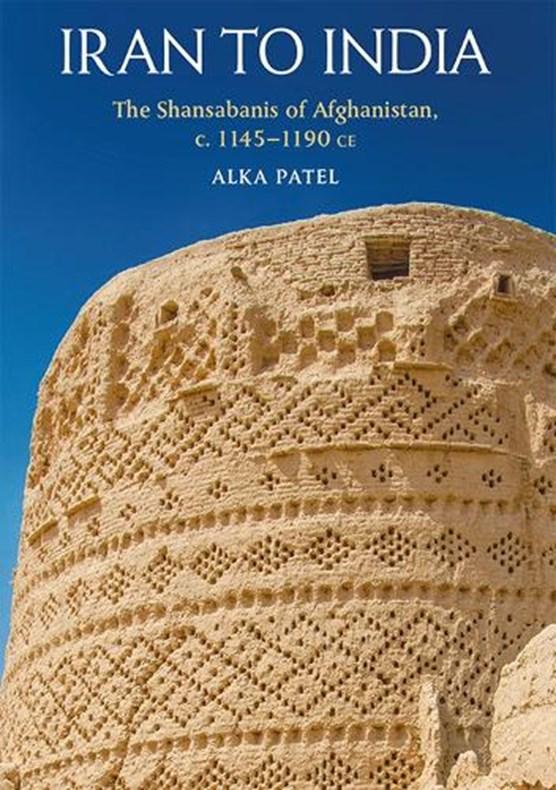 The Shansab?n?s of Afghanistan, c. 1145-1186