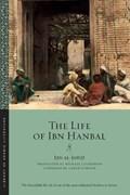 The Life of Ibn Hanbal | Ibn al-Jawzi |