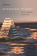 Archaeology of Babel | Siraj Ahmed |