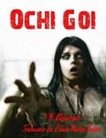 Ochi Goi | T. M. Bilderback |
