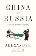 China and Russia | Alexander Lukin |
