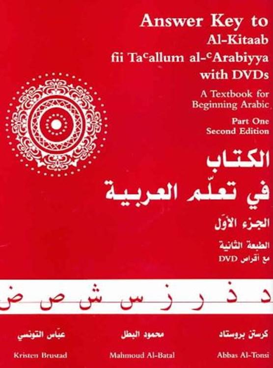 Answer Key to Al-Kitaab fii Tacallum al-cArabiyya
