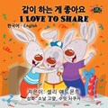 I Love to Share (Korean English Kids Book Bilingual) | Shelley Admont |