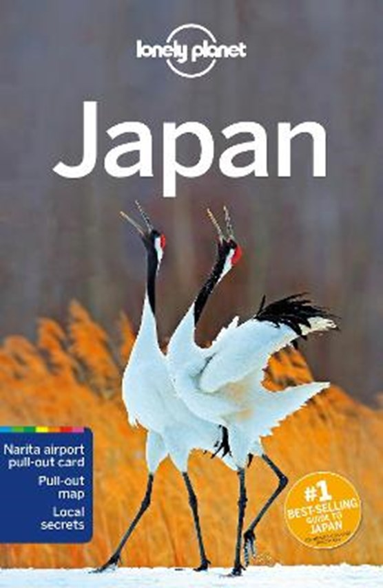 Lonely planet: japan (16th ed)