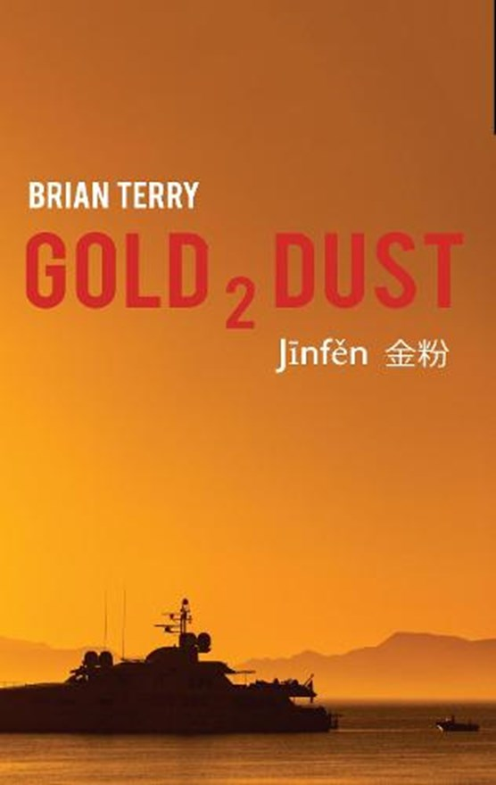 Gold 2 Dust