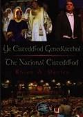 Cyfres Cip ar Gymru / Wonder Wales: Eisteddfod Genedlaethol, Yr / National Eisteddfod, The | Rhiain M. Davies |