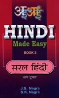 Hindi Made Easy | Nagra, J. S. ; Nagra, S.K. |