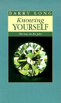 Knowing Yourself | Barry Long |