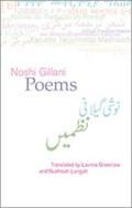 Poems   Noshi Gillani ; Lavinia Greenlaw ; Nukhbah Langah  