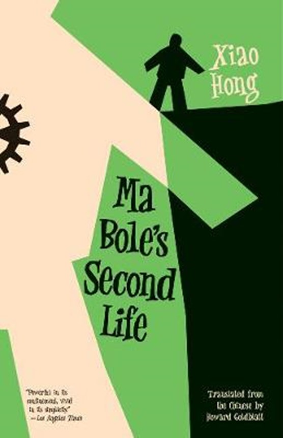 Ma Bole's Second Life