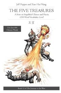 The Five Treasures   Jeff Pepper  