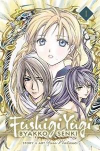 Fushigi Yugi: Byakko Senki, Vol. 1   Yuu Watase  