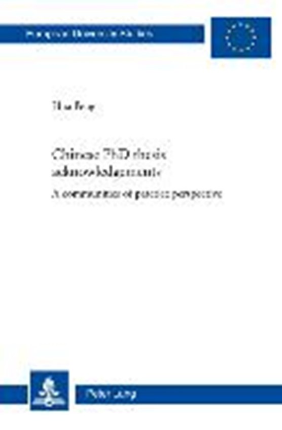 Chinese PhD thesis acknowledgements