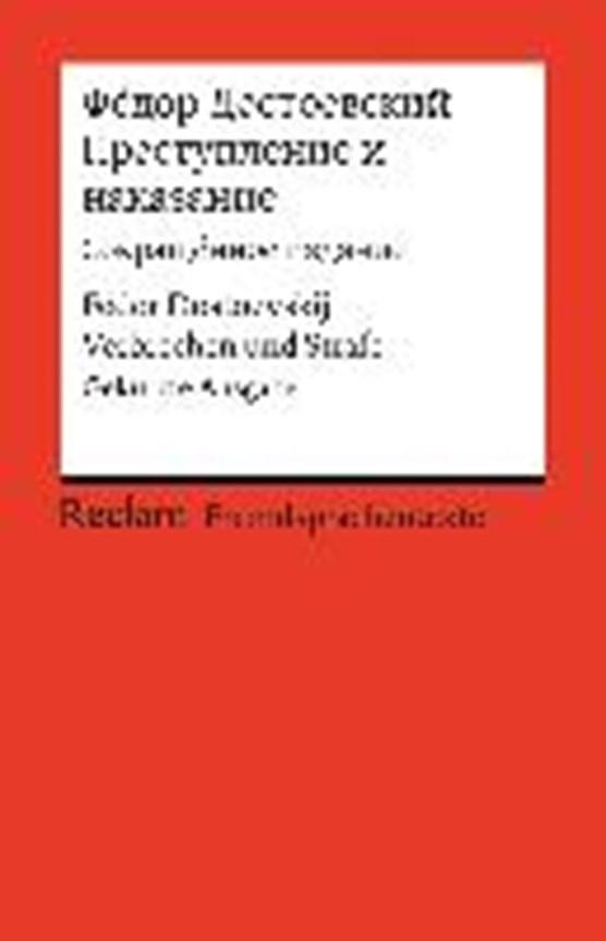 Dostoevskij, F: Prestuplenie i nakazanie (SokraScënnoe izdan