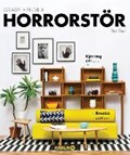 Horrorstör | Hendrix, Grady ; Rogalski, Michael ; Schmidt, Jakob |