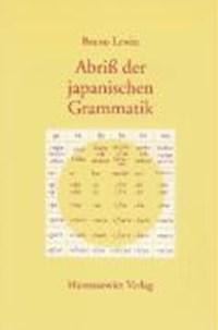 Abriß der japanischen Grammatik   Bruno Lewin  