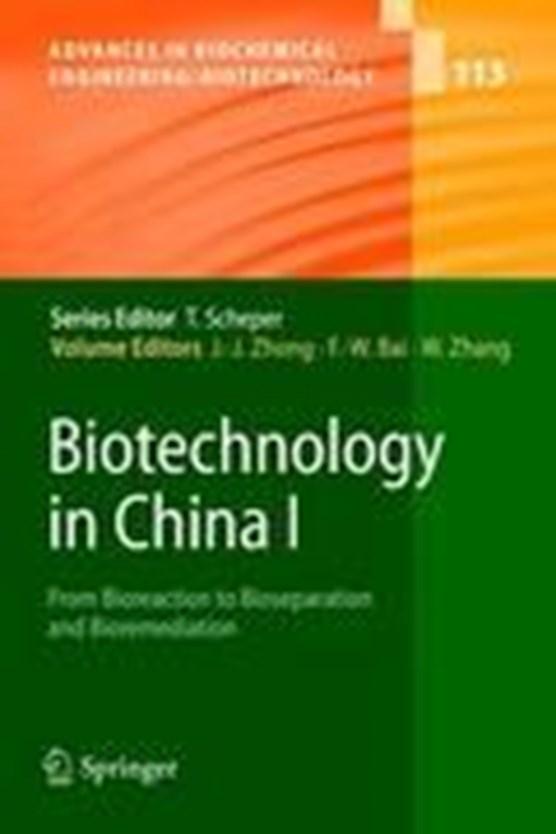Biotechnology in China I
