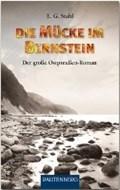 Die Mücke im Bernstein | E. G. Stahl |