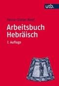 Arbeitsbuch Hebräisch   Heinz-Dieter Neef  
