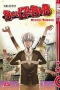 Tamura, R: Beelzebub 25 | Ryuhei Tamura |