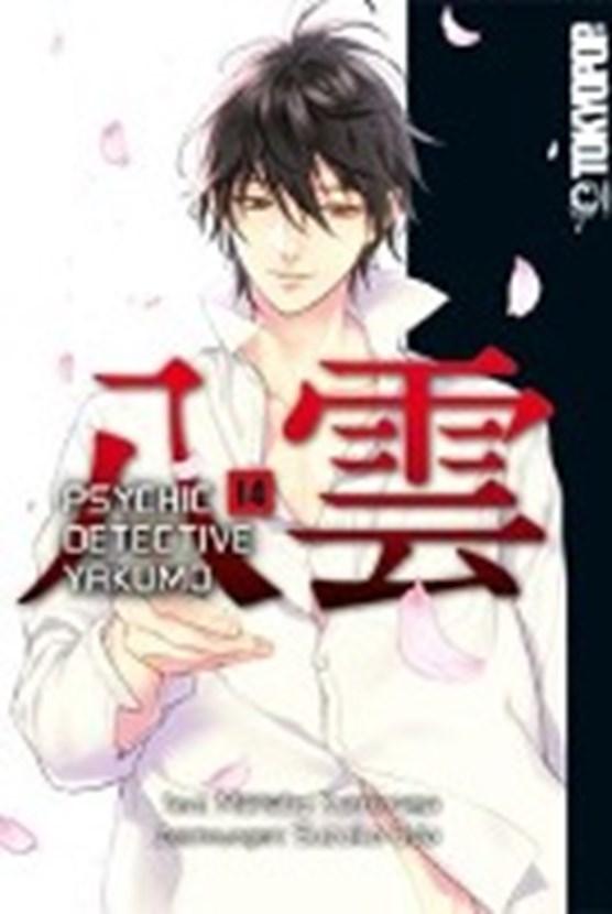 Kaminaga, M: Psychic Detective Yakumo 14