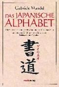 Das japanische Alphabet | Gabriele Mandel |