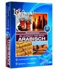 Audiotrainer 1000 Wörter Deutsch-Arabisch Niveau A1 | auteur onbekend |