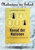 Brinckmann, A: Kampf der Nationen | Brinckmann, Alfred ; Richter, Kurt |