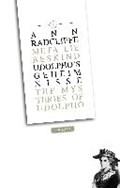 Radcliffe, A: Udolpho's Geheimnisse 4 | Ann Radcliffe |
