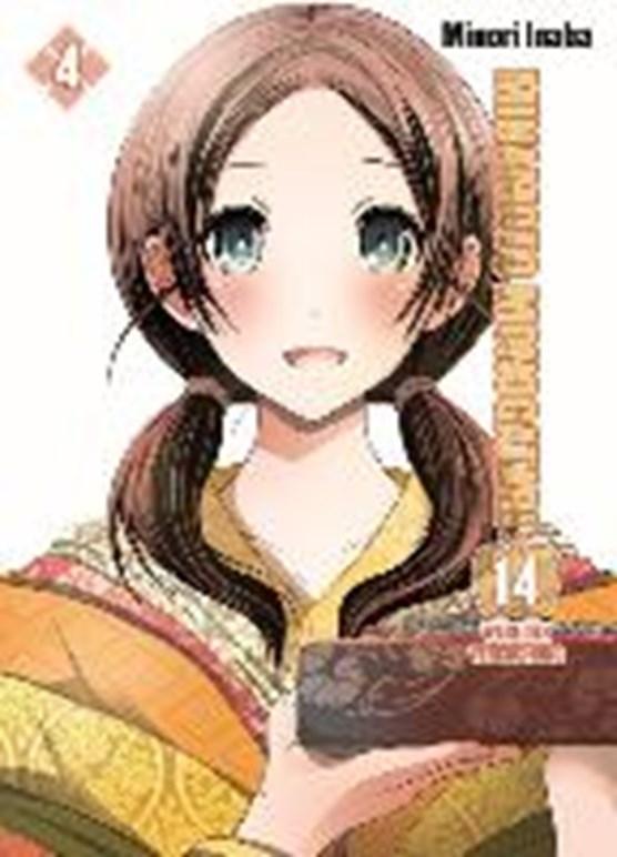 Inaba, M: Minamoto Monogatari 04